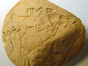 Photo of an Old Babylonian school exercise on calculating the area of a triangle (Ashmolean 1931.91)
