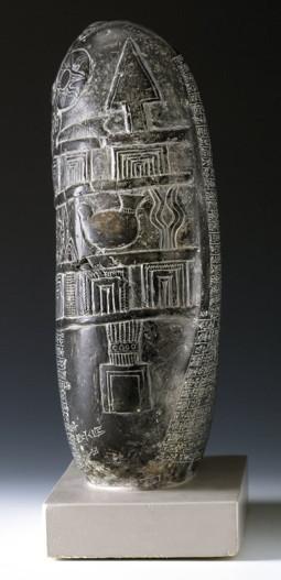 Ancient Mesopotamian Gods And Goddesses Nuska Nusku God