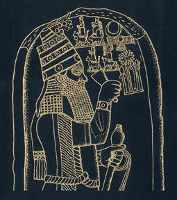 Esarhaddon Text 98