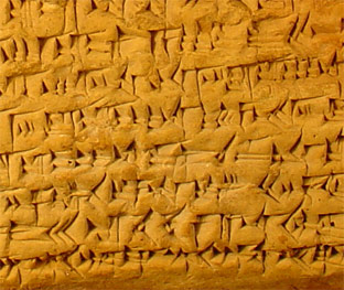 http://oracc.museum.upenn.edu/saao/knpp/images/highlights/cuneiform.jpg